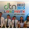 นักศึกษาสาขาวิชาการจัดการทั่วไปเข้ารอบ 10 ทีมสุดท้าย โครงการ AEC Business Plan Award 2015