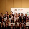 นักศึกษาสาขาวิชาการจัดการทั่วไปได้คว้ารางวัลชมเชย การแข่งแผนธุรกิจ โครงการ AEC Business Plan Award 2015 วันที่ 28 เมษายน 2558